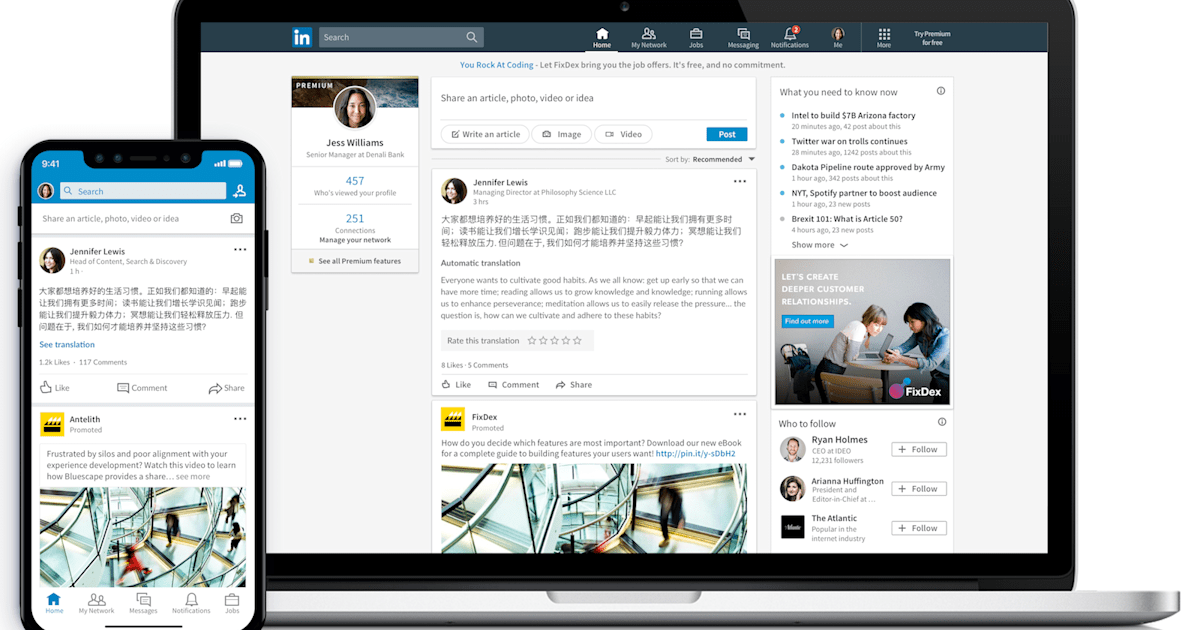 LinkedIn adds QR codes to make sharing your profile easier