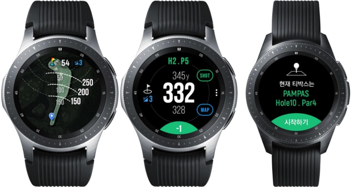 New Samsung Watch 2020 Samsung's Galaxy Watch Golf Edition puts a caddie on your wrist