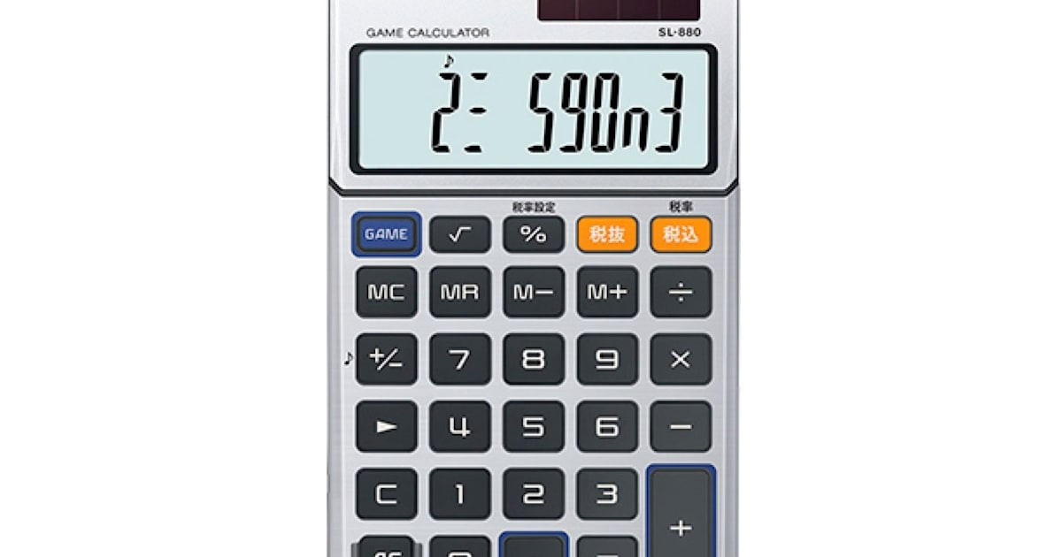 how to play games on calculator casio
