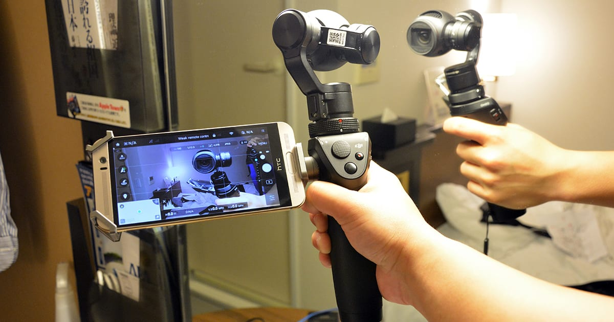 dji osmo mobile how to turn on image stabilization