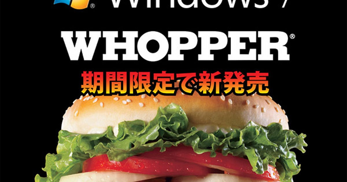 burger king selling whoppers in japan case study answers