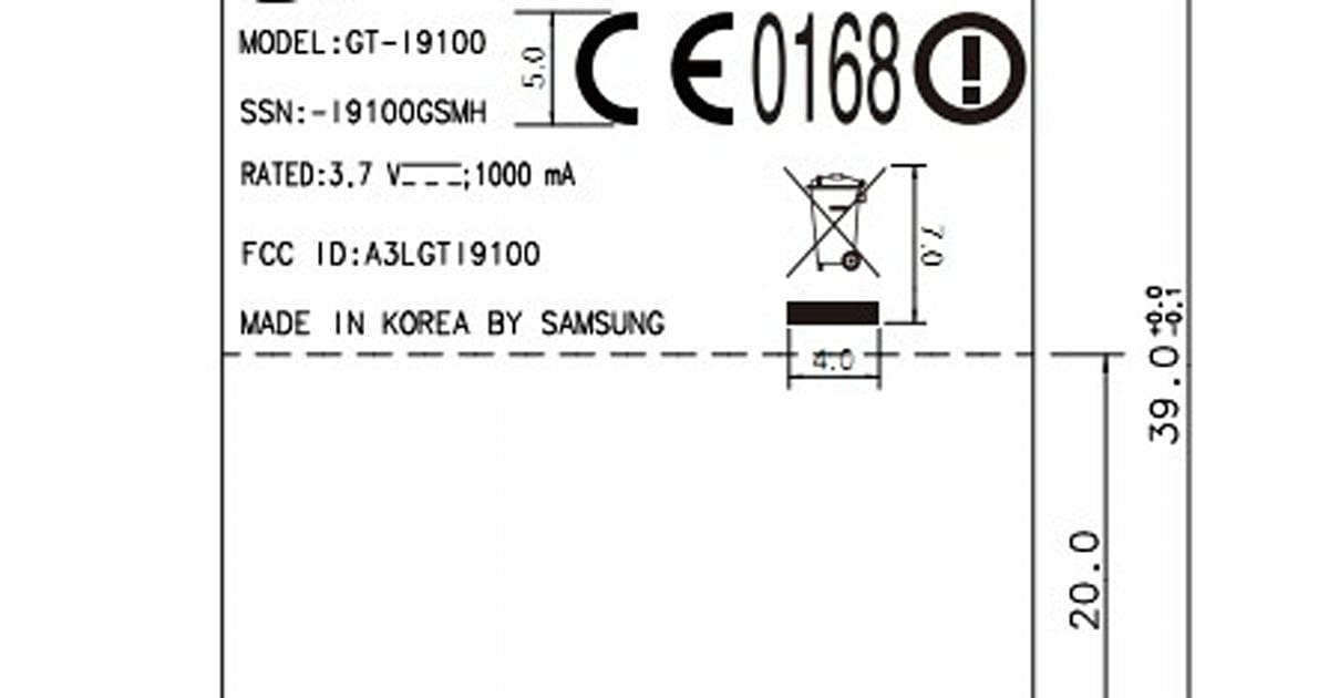 Samsung Galaxy S II hits the FCC, potentially ready for AT