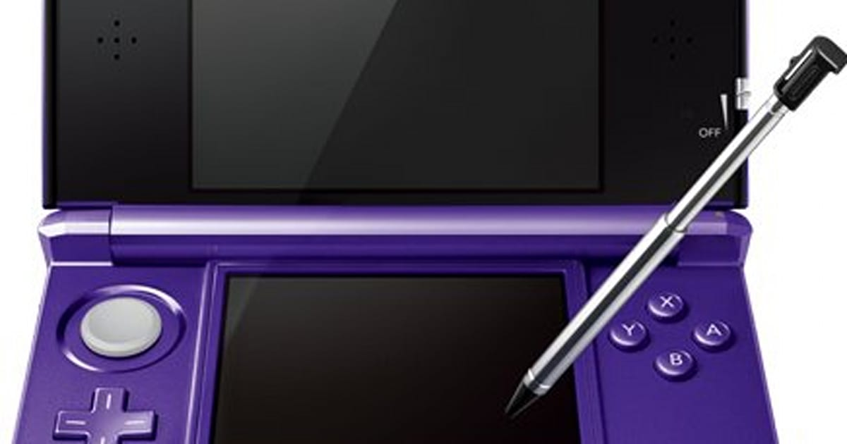 nintendo 3ds turning purple on may 20th takes a bruising. Black Bedroom Furniture Sets. Home Design Ideas