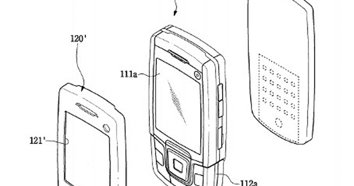 Samsung patents perfume-packing cellphone... again