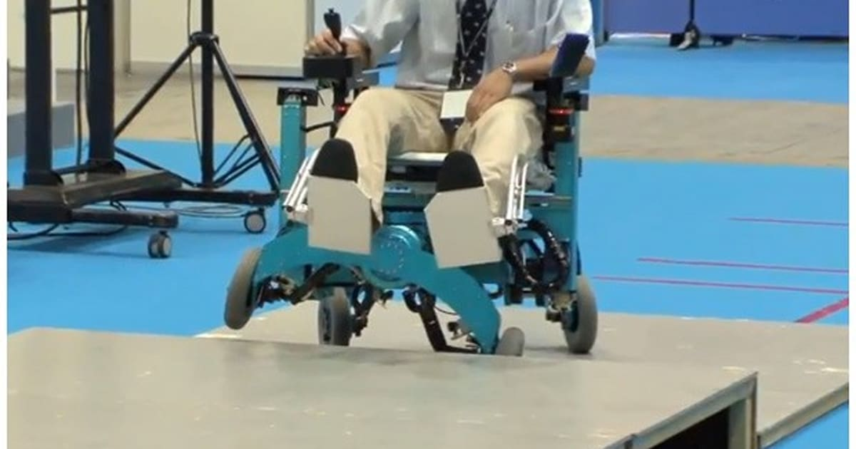 Robotic Wheelchair Concept Adds Leg Like Movement Tackles