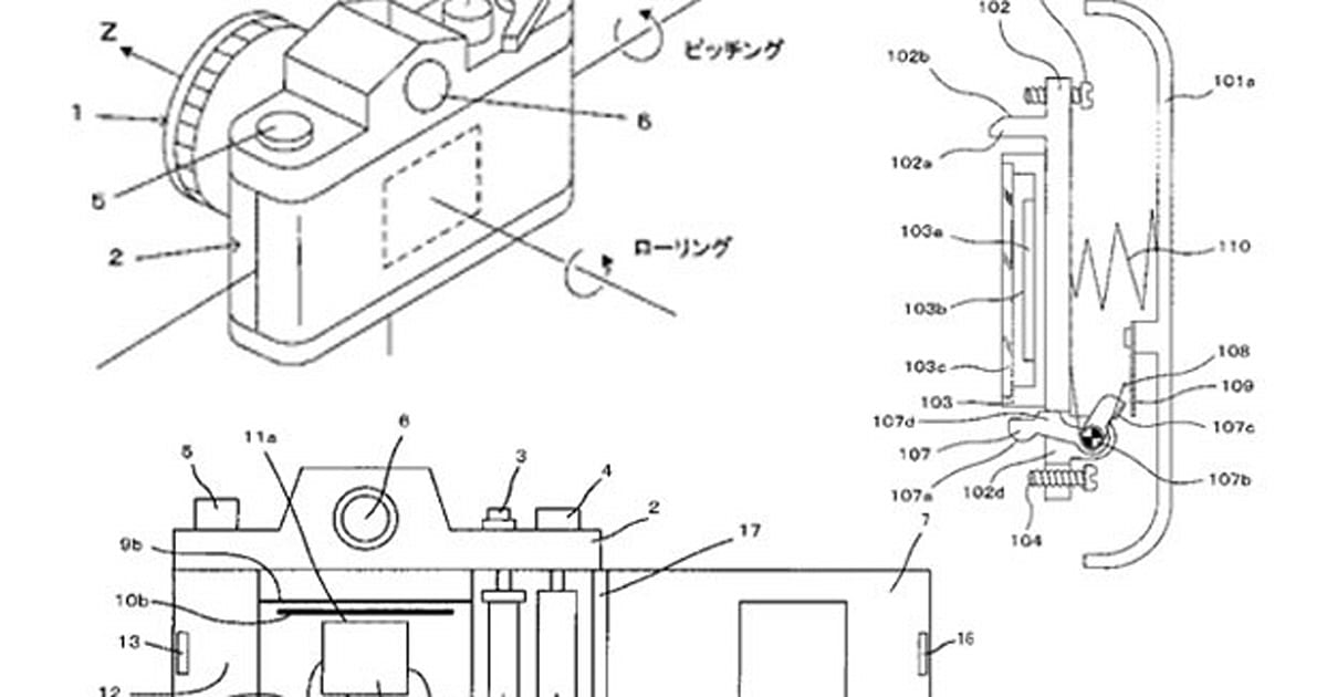 Nikon patents digital sensor back for old-school 35mm film