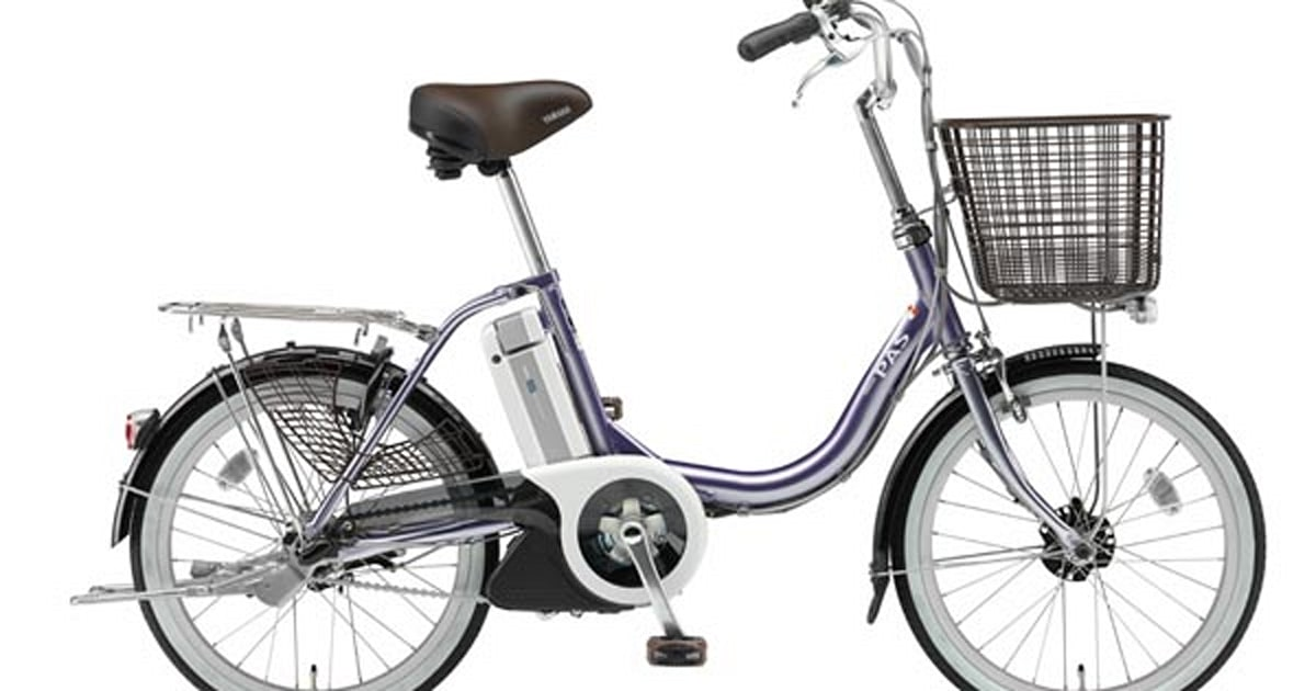 Yamaha PAS-CITY Electric Bike Models