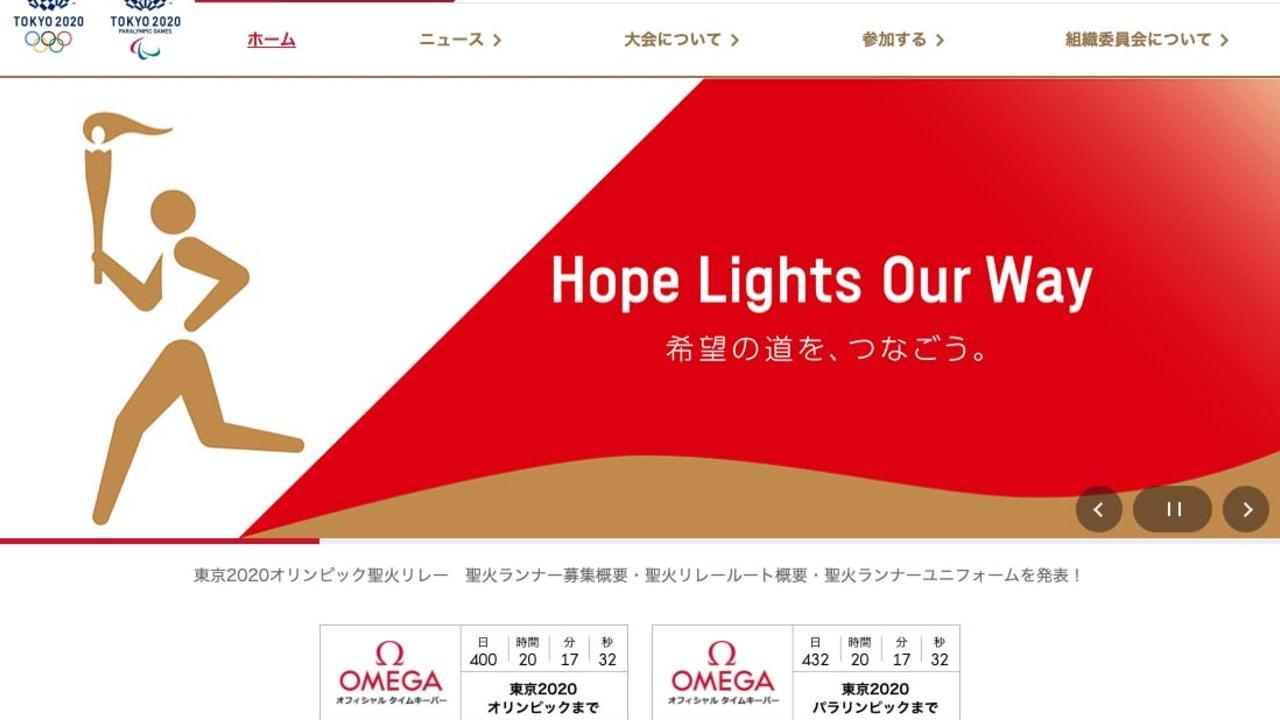 東京五輪チケット当選で資金繰り難民が大量発生?6月20日以降に確認すべきこと