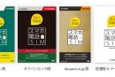 月額1638円で200kbpsデータ通信つきの「スマホ電話SIM フリーData」発表。日本通信は4度終止符を打つ