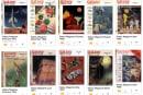 伝説のSF誌「ギャラクシー」350冊以上が無償公開。アシモフ、ブラッドベリらが連載、PDFダウンロードも可能