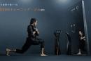 SIXPADスーツで吠える女子、代官山に未来感あふれるトレーニングジム(動画)
