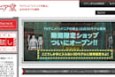 CGアニメ「シドニアの騎士」の3Dモデルデータ発売、無料モデルも配信中