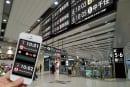 スマホをかざすだけ... 駅の電光案内を多言語化するバーコード登場。東京五輪への活用に期待