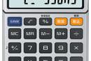 カシオの「ゲーム電卓」が復活。数字が約3倍の大きさになり、老眼ゲーマーにもやさしい仕様に