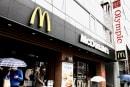 マクドナルドが「Suica」「nanaco」決済に対応、8月1日から