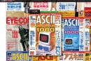 1997年の今日、PC雑誌の週刊アスキーが新創刊されました:今日は何の日?