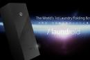 動画:セブンドリーマーズ、全自動衣類折りたたみ機「ランドロイド 」3月に正式発表。洗濯物を画像認識、衣類畳み仕分け