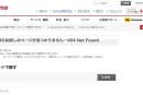 iPhone狂想曲:ドコモ価格未定を白紙に、ソフトバンク iPhone 6 Plus 価格いち早く改訂