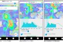 混んでたら行かない、が判断できる無料アプリ「混雑マップ」提供開始。まずはAndroid、iPhone向けも配信予定