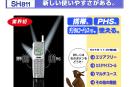 1999年の今日、ドコモのDoccimo端末「SH811」が発売されました:今日は何の日?