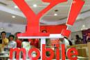 Y!mobileサービス開始、六本木でCEO不在のテープカット。「バタバタ」の船出