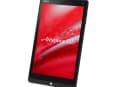 富士通 ARROWS Tab QH33/S 発表、幅126mm のスリムな8型Windows 8.1タブレット