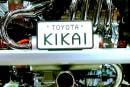 これがクルマの未来の形、TOYOTA KIKAIインタビュー。 機械はもっと魅力的!【動画&全文書き起こし】