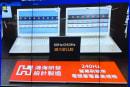 シャープ、「240HzディスプレイのゲーミングノートPC」を鴻海と開発中。今後スマホにも展開