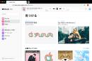 Apple Musicをブラウザー上で再生、パブリックベータ版が公開