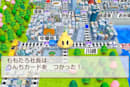 'Momotaro Dentetsu' is back as a new Nintendo Switch game title : Machine translation
