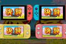 Switch版「桃鉄」は2020年冬発売、オンライン対戦対応