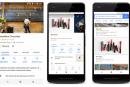 谷歌地图新的「跟随」功能让你掌握特定地点的最新消息