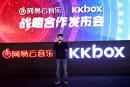 KKBOX 與網易雲音樂達成戰略合作,激發更多華人音樂交流火花