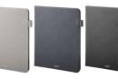 新iPad Pro用革ケースを早くもGRAMASが発表。価格は6000円から