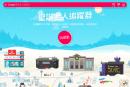 Google 的「聖誕老人追蹤器」,即將啟動!
