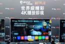 中華電信 MOD 正式與 Netflix 宣佈合作