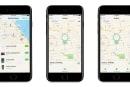 iOS 13 beta 程式碼中出現了跟物品追蹤器有關的資訊