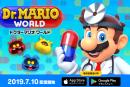 「ドクターマリオワールド」7月10日配信。iOS/Android版の事前登録開始