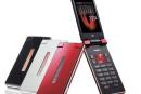 auのプリペイド携帯、2021年12月にサービス終了