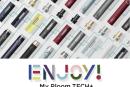 400通りのカラバリから選んで買える「MY Ploom TECH+」開設、初代バチェラー久保裕丈おすすめモデルも公開
