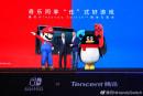 任天堂、腾讯公布了部分国行 Switch 的合作细节
