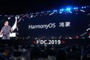 ファーウェイのHarmonyOS搭載スマホは年内は登場せず。一方スマートウォッチへの採用も