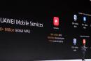 华为确认新发 Mate 30 系列将不带 Google Play Store