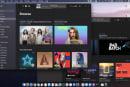 Apple 可能正籌備 Windows 版的媒體應用