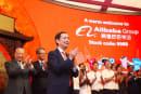 阿里巴巴重回香港交易所上市