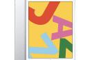 Amazonサイバーマンデー情報| 最新第7世代iPadを14%OFFで販売中