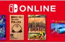 スターフォックス2とスパデラがスイッチで。Switch Online12月タイトルは『星のカービィ スーパーデラックス』等4本、12日配信