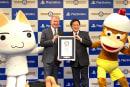 プレイステーションが「世界一売れたゲーム機」でギネス記録、久夛良木氏も認定式に登壇
