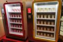 『最新技術を結集』無人ラーメン店がJR渋谷駅山手線ホームにオープン