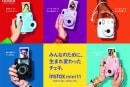 富士フィルム、新型チェキ「instax mini 11」を4月上旬に発売